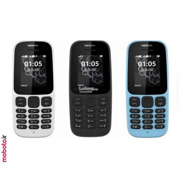 nokia 105 pic3 موبایل نوکیا Nokia 105